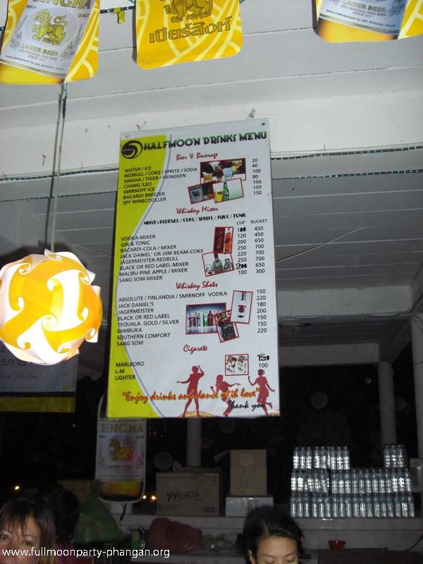 phangan-half-moon-party007