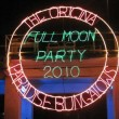 Full Moon Party – Nüchtern betrachtet