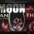 Halfmoon-Festival Ko Phangan